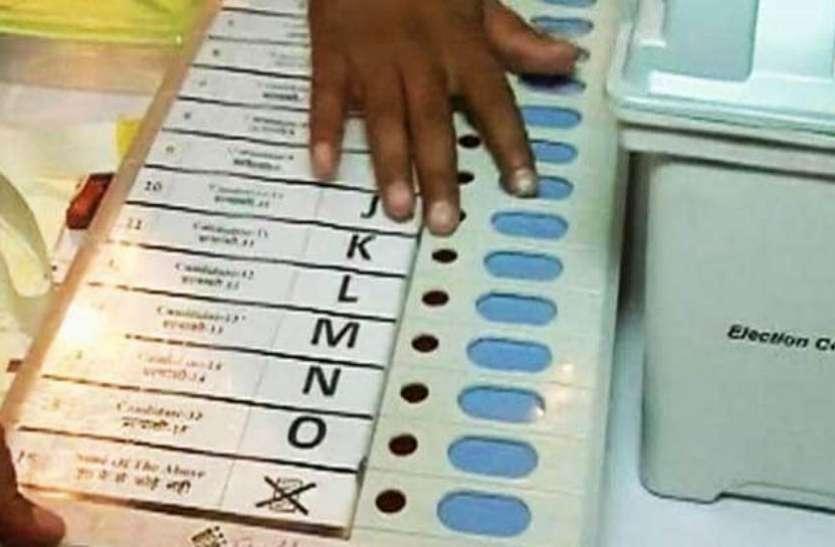 इस लोकसभा चुनाव में वोट नहीं डाला तो अकाउंट से कट जाएगी इतनी रकम!