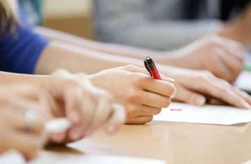 पांचवीं बोर्ड परीक्षा आज से : अंकों के फेर में उलझा बचपन