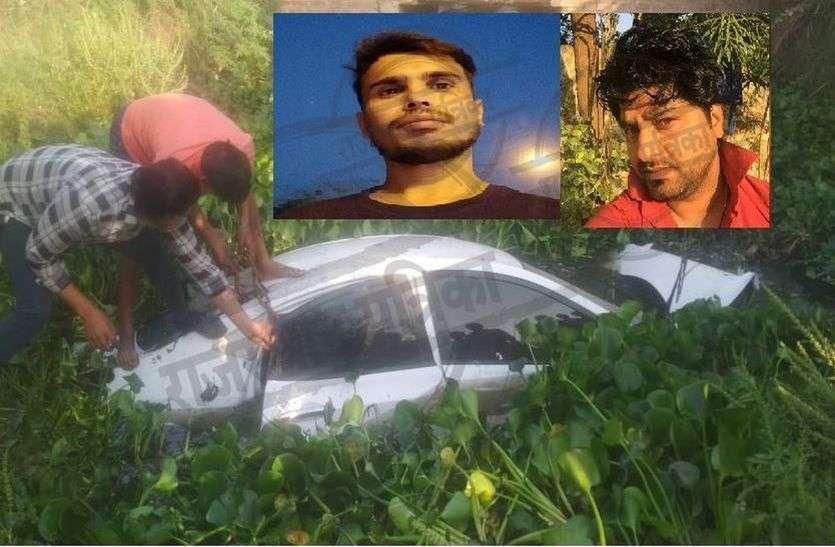अलवर के लिए आई बुरी खबर, बरसाना के पास नाले में कार गिरने से दो युवकों की हुई मौत, परिजनों को पुलिस ने दी सूचना