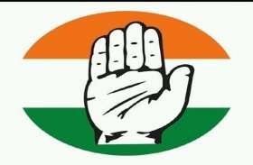 कांग्रेस ने आठ विधायकों को उतारा चुनाव मैदान में