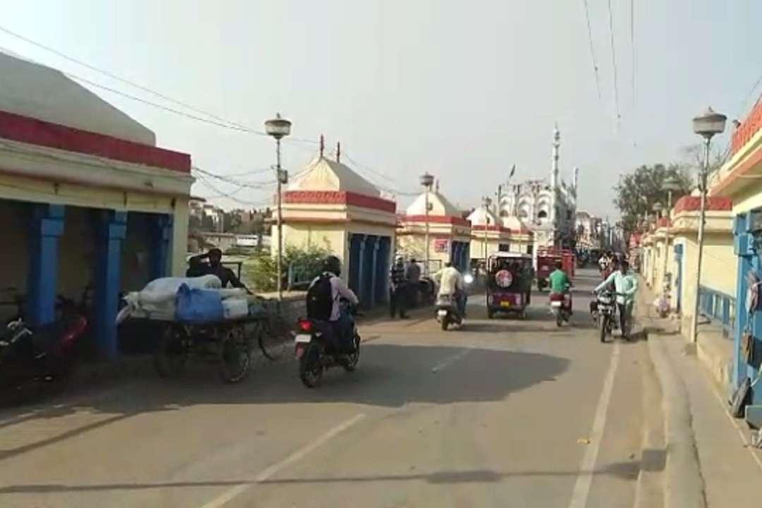 Loksabha Chunav