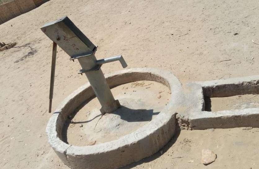 ग्रामीण क्षेत्रों में हेंडपम्प खराब, पाइप लाइन से नहीं हो रही जलापूर्ति