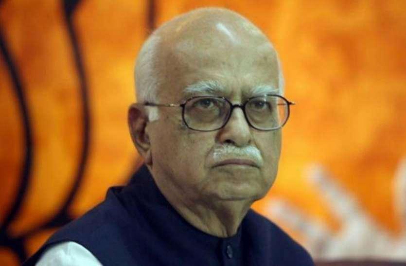 ब्लॉग: बे'टिकट लालकृष्ण आडवाणी ने BJP के तौर तरीकों पर उठाए सवाल !