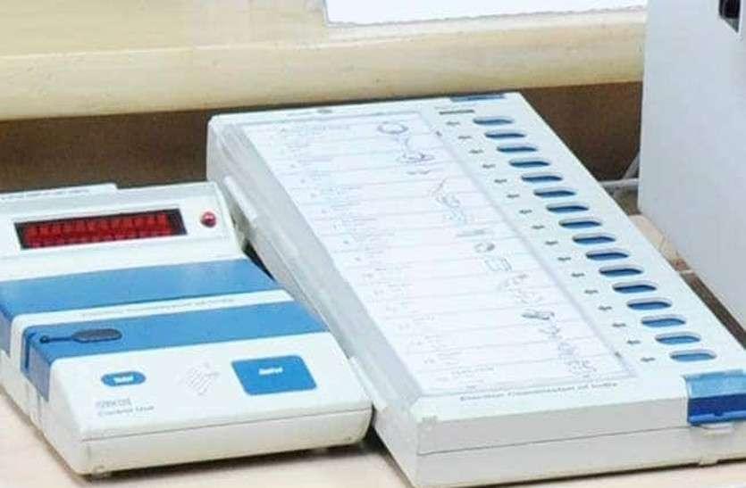 इन सीटों पर वोटिंग के लिए मिलेगा एक घंटे का अधिक समय, निर्वाचन आयोग ने जारी किया नोटिफिकेशन