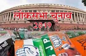 Loksabha Election 2019: सीमा पर तैनात जवान ऐसे करेंगे मतदान, निर्वाचन आयोग ने की विशेष व्यवस्था