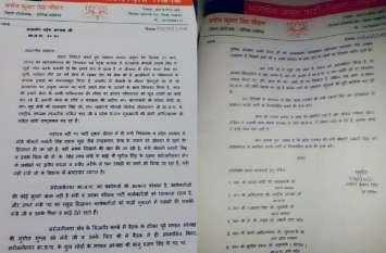 यूपी की इस मंत्री पर लगा सेना का अपमान करने का आरोप, भाजपा से निष्कासित करने की उठी मांग