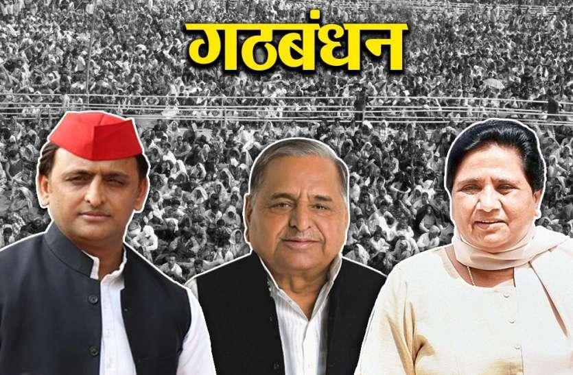 मुलायम को जिताने मायावती जाएंगी मैनपुरी, नेताजी के मंच साझा करने पर सस्पेंस बरकरार