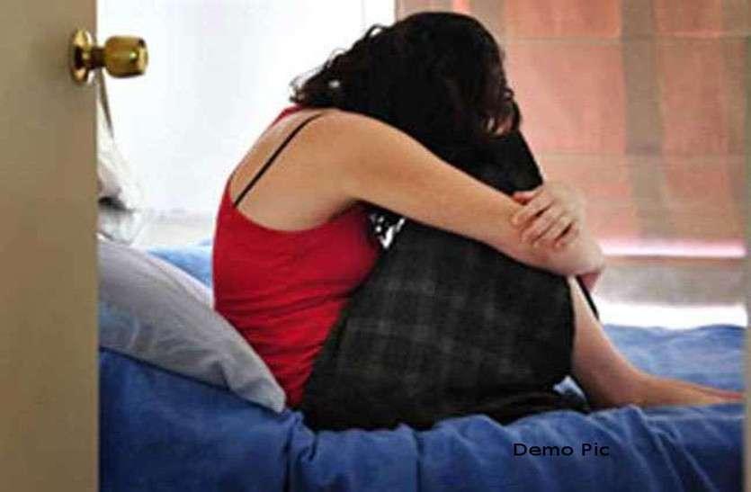किशोरी से बलात्कार, हालत बिगडऩे पर खुला मामला