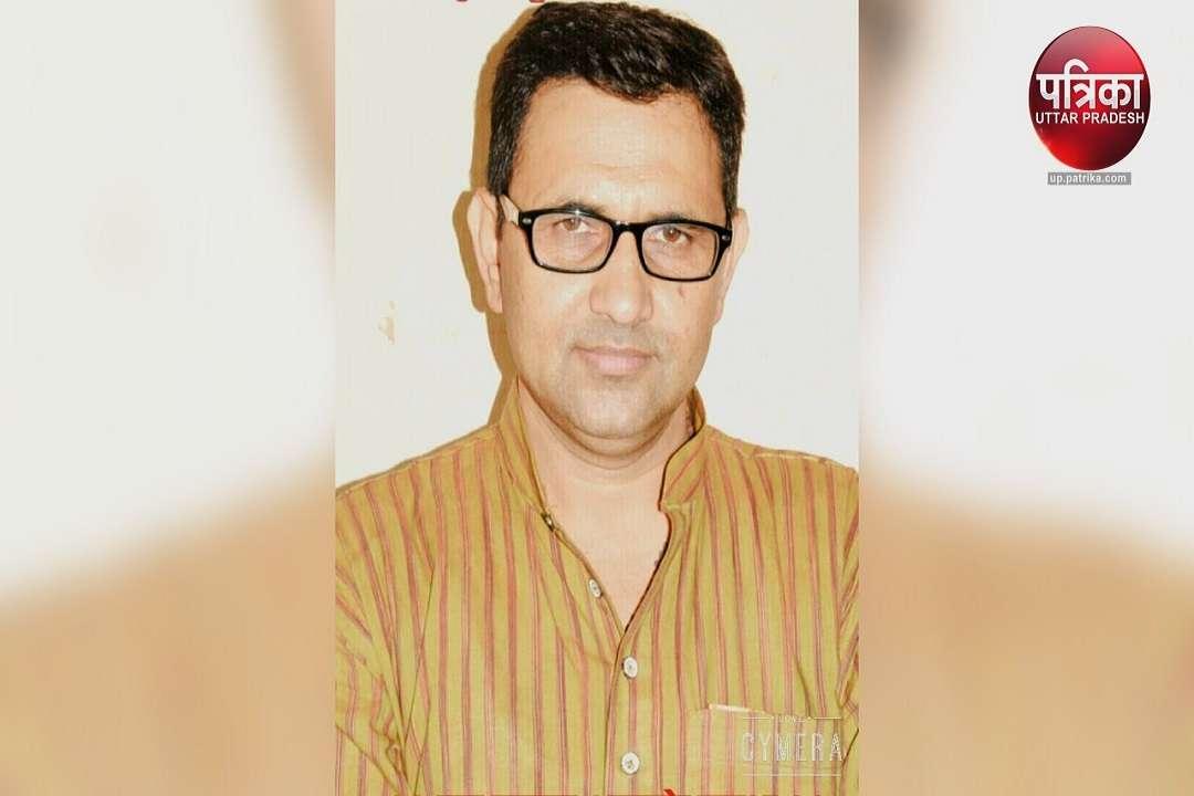 कांग्रेस नेता अरविंद मिश्र