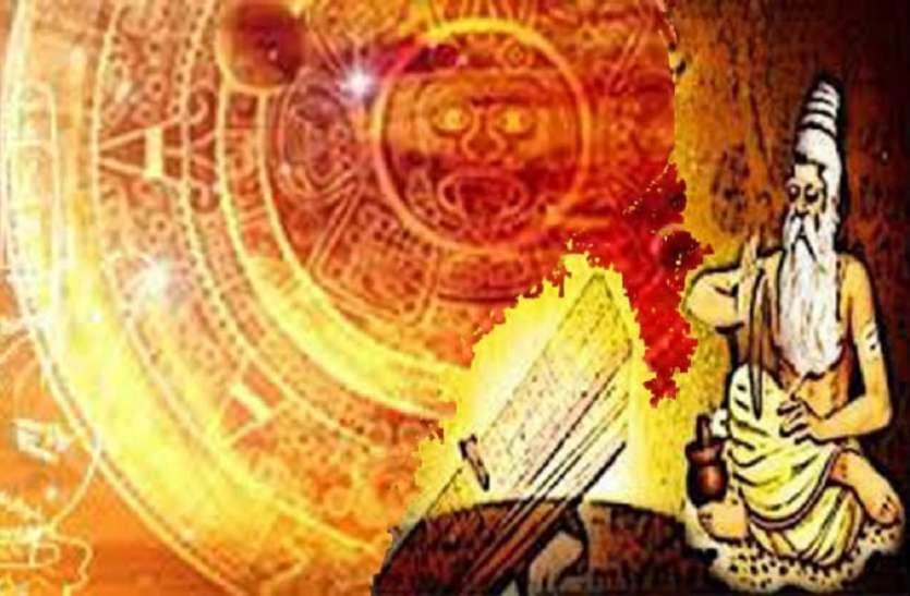 नव संवत्सर 2076 का आरंभ 06 अप्रैल से, ग्रहीय सत्ता पलट वाला है 'परिधावी' नामक नव वर्ष