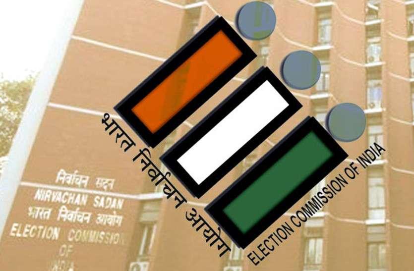 वोट डालने से चूक न जाए दिव्यांग, इसलिए निर्वाचन आयोग ने शुरू की ये सुविधा...