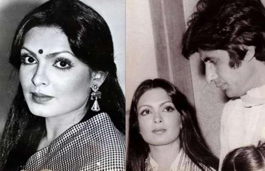 Amitabh Bachchan love for Parveen Babi