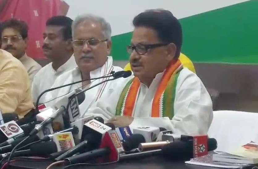 छत्तीसगढ़ में पुनिया ने जारी किया कांग्रेस का घोषणापत्र, PM मोदी पर साधा निशाना