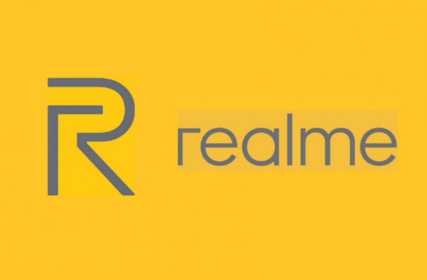 VIDEO : रियलमी जल्द लॉन्च करेगा अधिक स्टोरेज वाला फोन