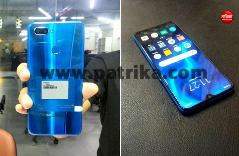 Realme U1 का नया वेरिएंट भारत में हुआ लॉन्च, जानें कीमत