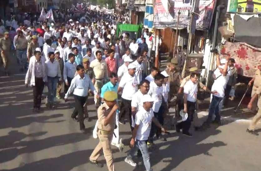 VIDEO: रन फॉर वोट के लिए दौड़ी सुहागनगरी, मतदान को लेकर सड़कों पर दिया गया ये संदेश