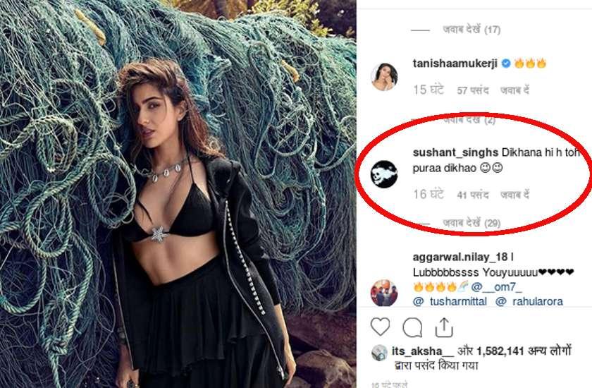 sara-ali-khan-new-bikini-bold-photoshoot-people-say-reveal-more