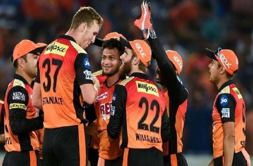DC vs SRH: मैच से पहले हैदराबाद की बढ़ी मुश्किलें, इस दिग्गज खिलाड़ी का खेलना मुश्किल