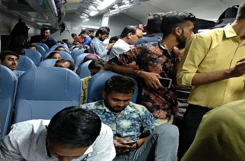 वलसाड से सूरत के बीच यात्रियों ने तीन बार चेन पुलिंग कर इंटरसिटी को रोका