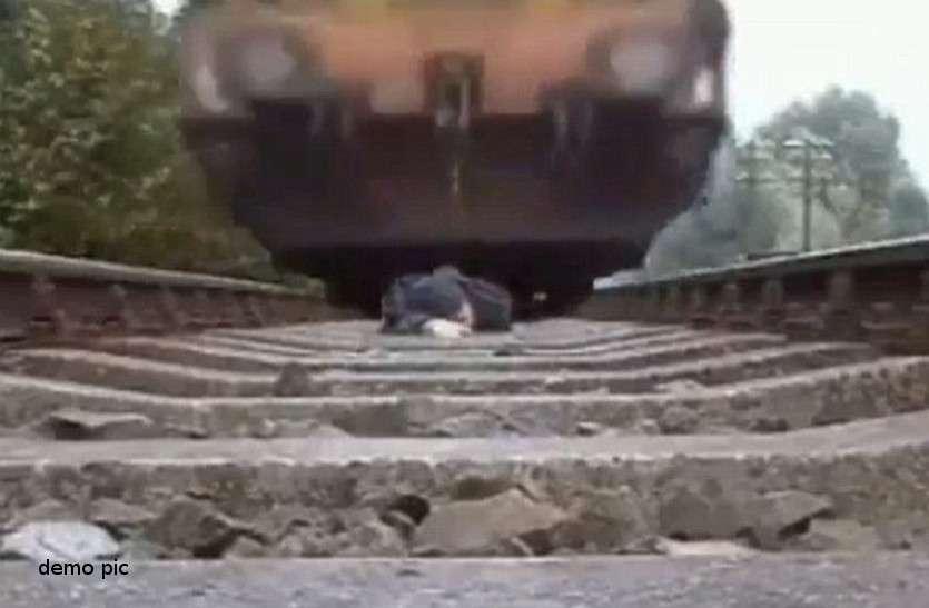 उपस्थिति कम होने से परेशान छात्रा ने ट्रेन के आगे कूदकर दी जान
