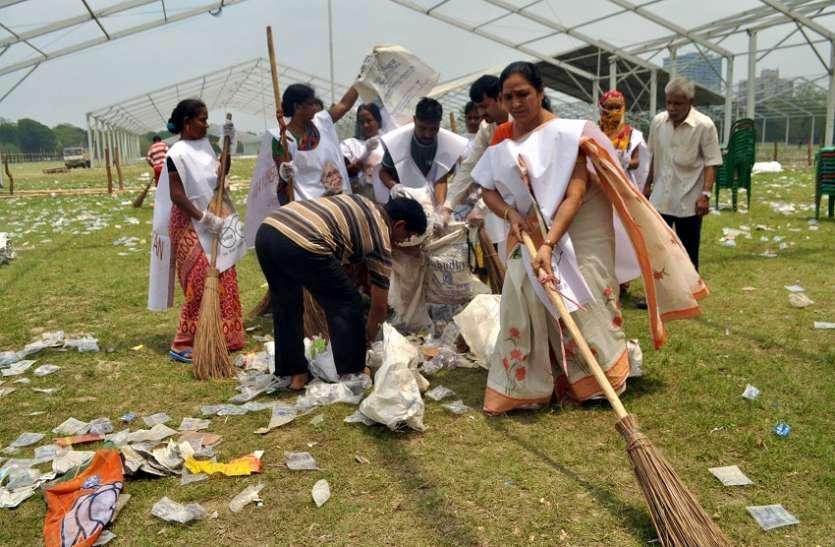 मोदी की रैली के बाद ब्रिगेड में भाजपा का स्वच्छ भारत अभियान