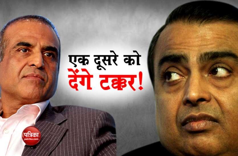 Zee में निवेश के लिए आमने-सामने आ सकते हैं मुकेश अंबानी और सुनील भारती मित्तल, ये है सबसे बड़ी वजह