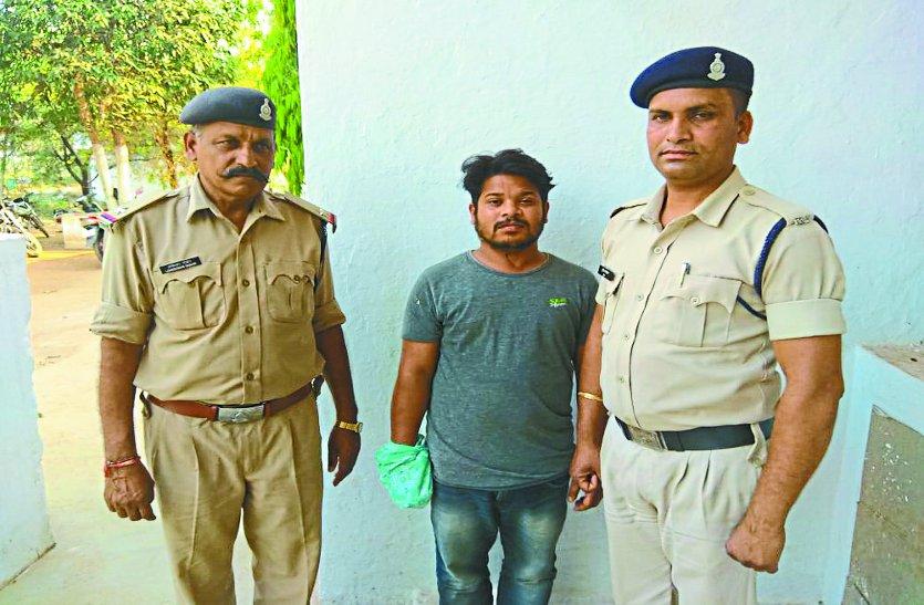 पुलिस विभाग में ऊंची पहुंच का झांसा देकर युवती से ठगे 2.70 लाख रुपए