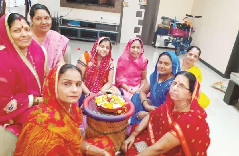 ठाणे में धूमधाम से चल रही है गणगौर की पूजा