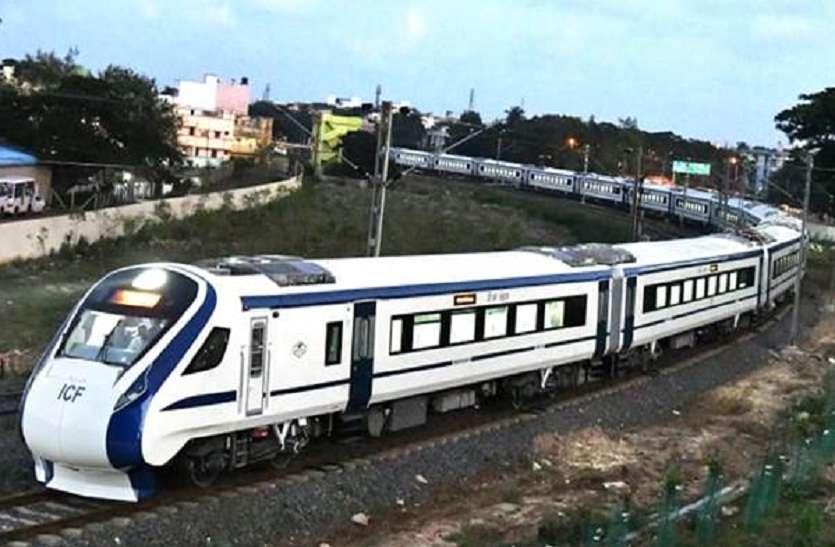 वाराणसी कैंट की बजाय अब इस स्टेशन से चलाई जा सकती है वंदे भारत एक्सप्रेस