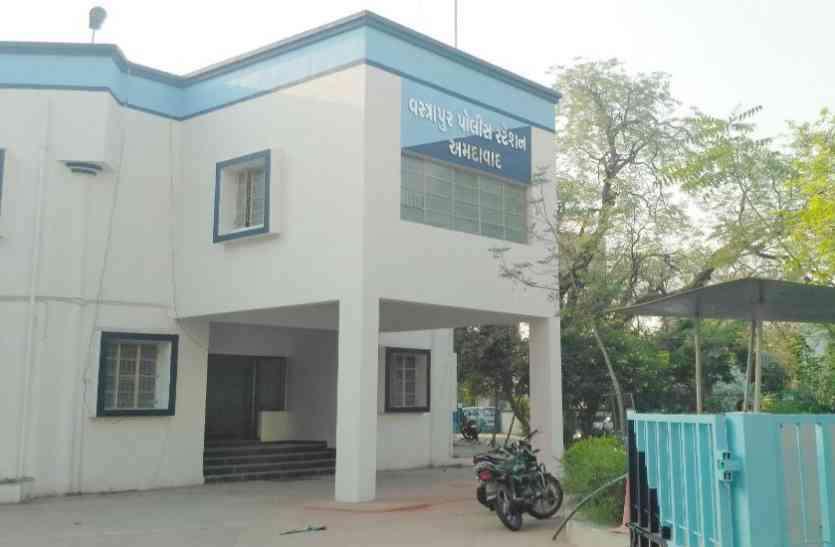 आईपीएल पर ऑनलाइन सट्टेबाजी, अहमदाबाद पुलिस ने  किया पर्दाफाश