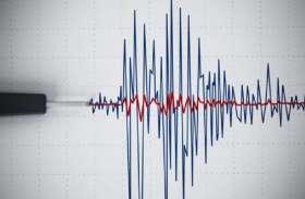 भूकंप के झटकों से थर्राया पूर्वोत्तर भारत