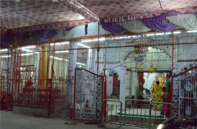 नवरात्रि के लिए सजे मां के दरबार, भक्तिमय हुआ शहर
