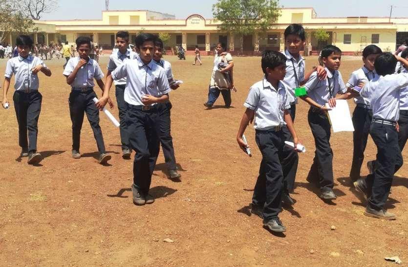 VIDEO: जिले में पांचवी बोर्ड परीक्षा शुरू, 20 हजार से अधिक बच्चे हुए शामिल