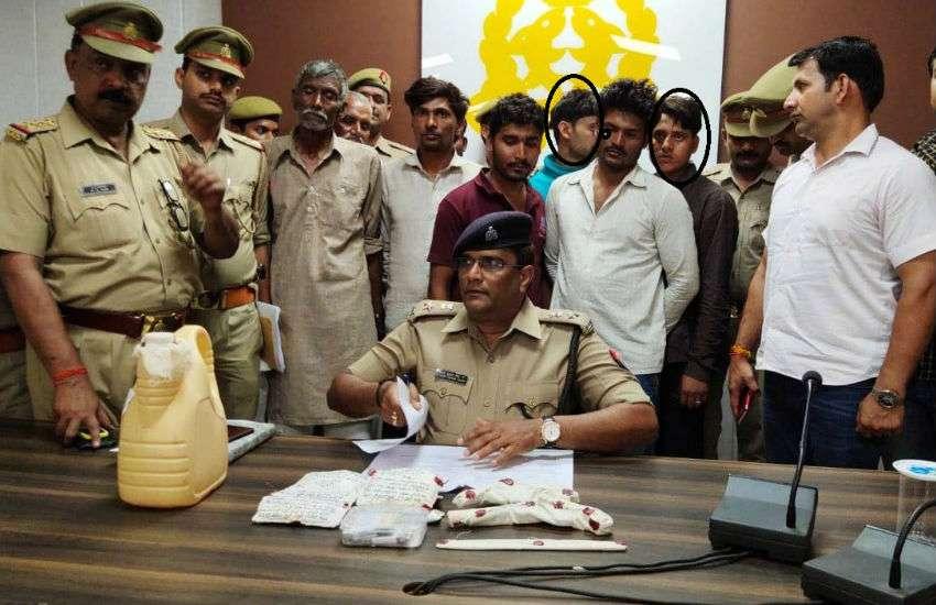 Mathura police