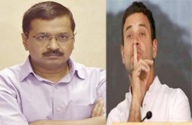 मोदी को हराने के लिए आम आदमी पार्टी और कांग्रेस के बीच इन तीन राज्यों में गठबंधन को लेकर चल रही वार्ता