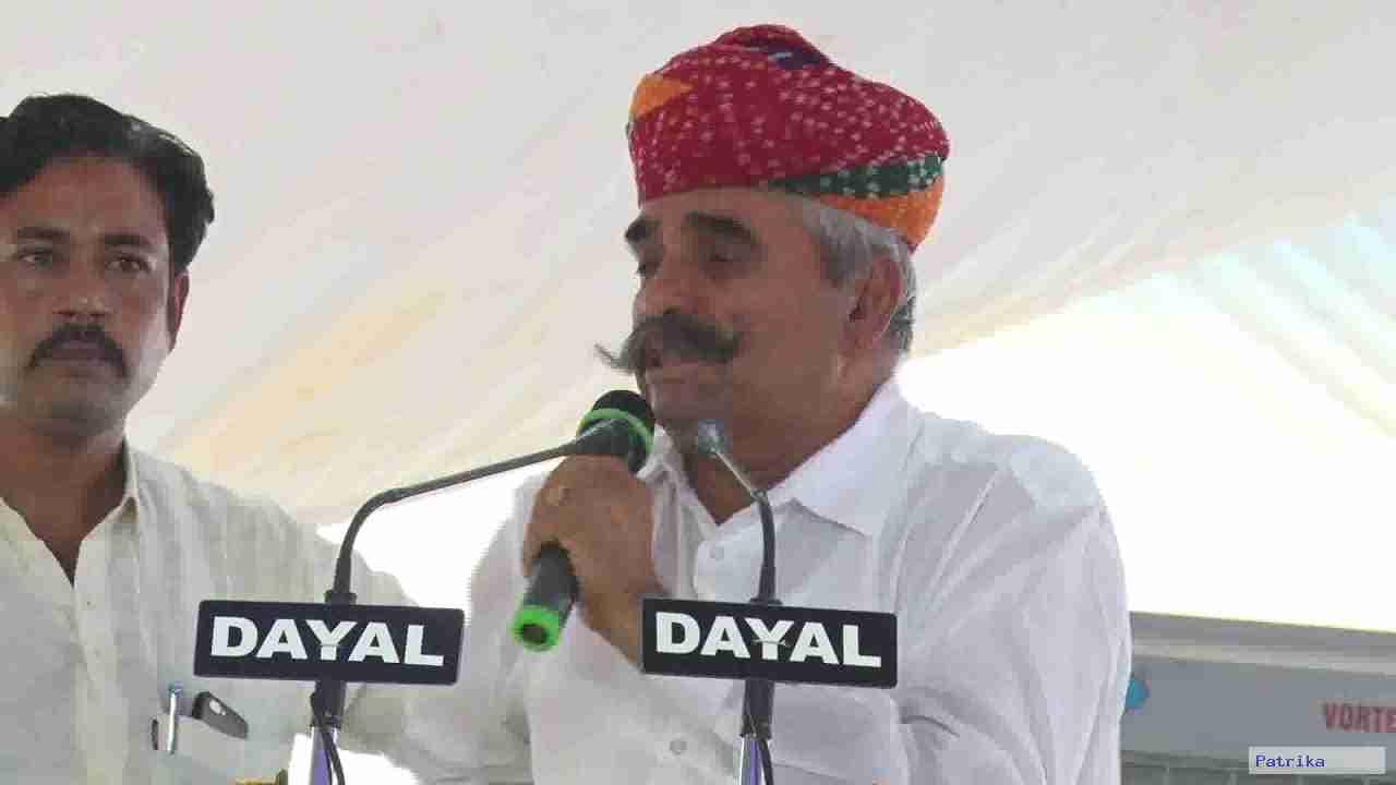 बद्री राम जाखड़