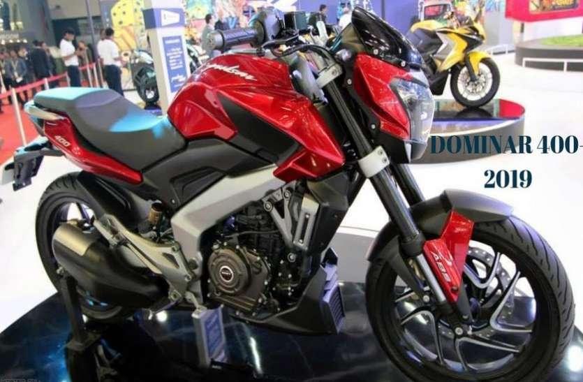 मात्र 5000 रूपए में बुक हो रही है bajaj की ये लाखों की बाइक, हाल ही में हुई है लॉन्च
