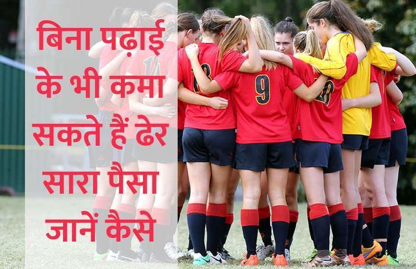 yoga,Internet of Things,jobs,artificial intelligence,meditation,career,games,career tips in hindi,jobs in hindi,business tips in hindi,