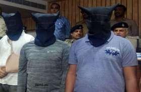 इस गंदी शौक को पूरा करने करते थे ये काम, पुलिस ने तीन दोस्त को रंगे हाथों पकड़ा