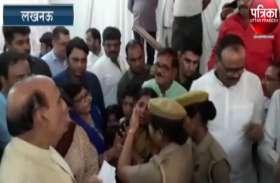 see video : गृहमंत्री राजनाथ सिंह से मिलने पहुंची मृतक पुजारी की पत्नी