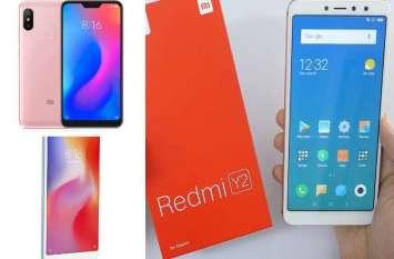 बेहद सस्ती कीमत पर मिल रहे हैं ये स्मार्टफोन्स, कीमत जान कर तुरंत खरीद लेंगे आप