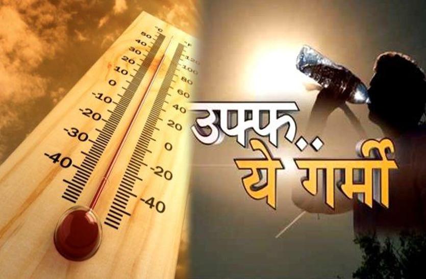 सूर्यऔर पृथ्वी के बीच की सबसे कम दूरी बढ़ाएगी तापमान