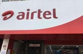Airtel ऑफर: यूजर्स को मिल रहा अतिरिक्त 1000GB डाटा और मुफ्त में ये बड़ी सुविधा
