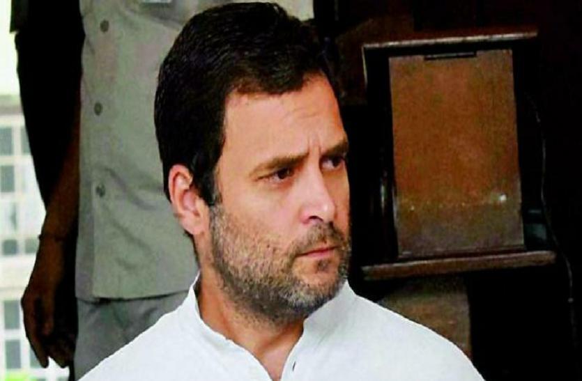 चुनाव आयोग ने राहुल गांधी को जारी किया नोटिस, 24 घंटे में जवाब देने का दिया समय