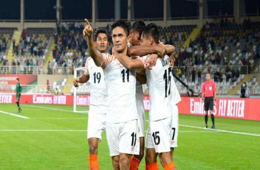 FIFA Rank: भारतीय टीम को दो स्थान का फायदा, बेस्ट से अब भी सात कदम दूर