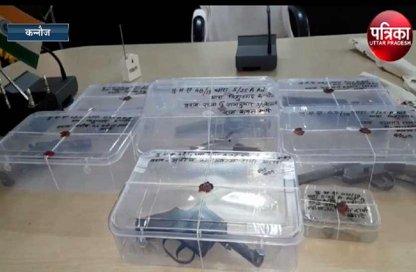 यूपी पुलिस ने लोकसभा चुनाव से पहले पकड़े अवैध असलहे, देखें वीडियो