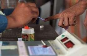 मिज़ोरम में जन संगठनों ने लोकसभा मतदान के बहिष्कार और राज्यव्यापी बंद के निर्णय को वापिस लिया