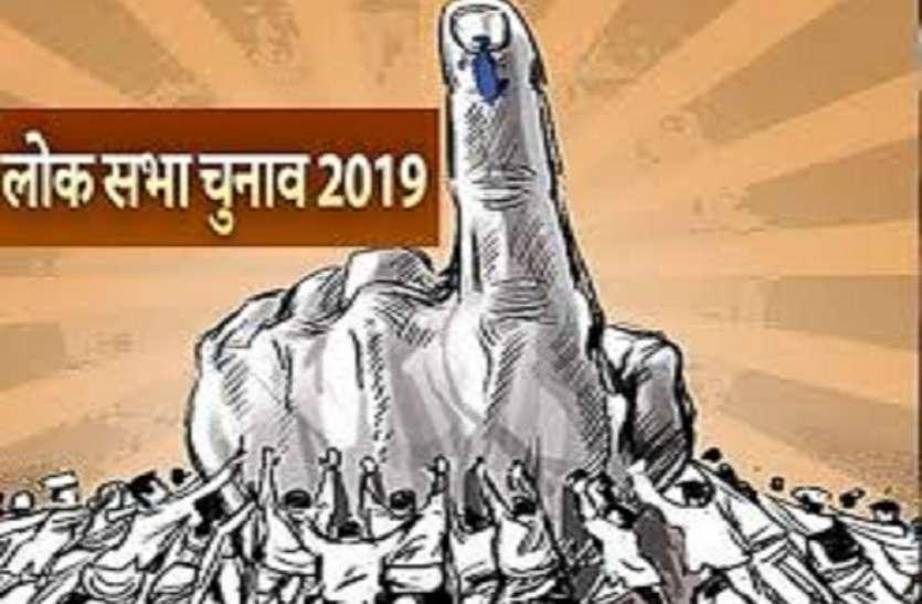निर्वाचन आयोग ने मतदान को लेकर लिया बड़ा निर्णय, जारी किए ये दिशा निर्देश