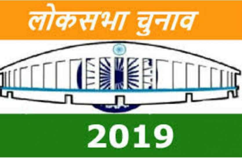 लोकसभा चुनाव 2019 : यहां की चुनावी गर्मी में कम्बल बरस रहा है, बारिश भीग रही है