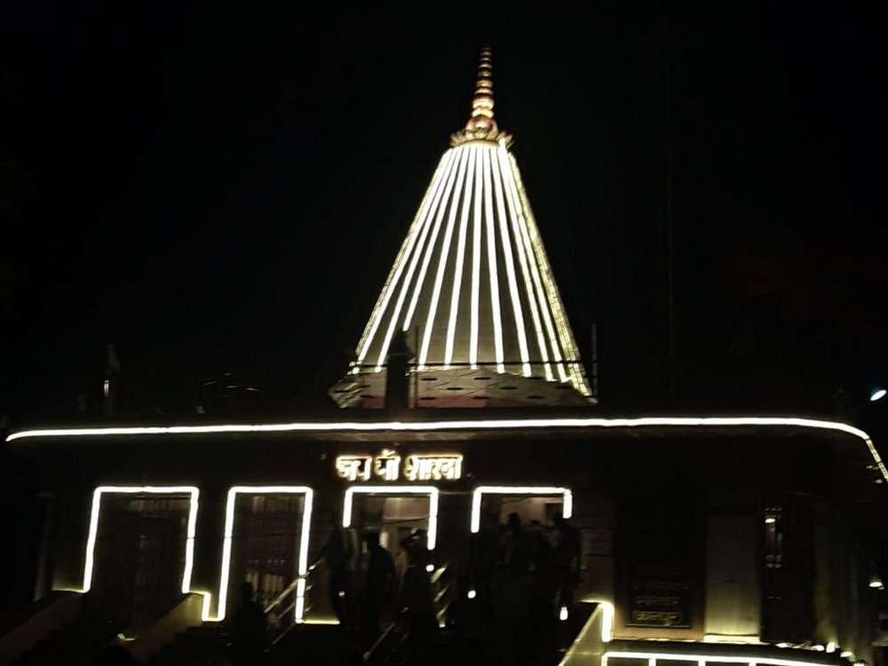 maihar ki sharda bhawani song ringtone video news and temple in india